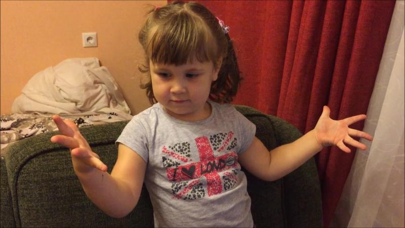 Фокус Исчезновение шарика. София Власова (2,5 года)