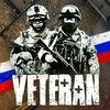 VeteranMOD Team