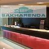 Sakharenda Sakharenda