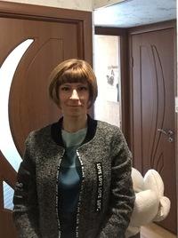 Евгения Шевякова