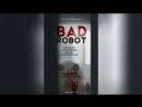 Плохой робот (2011) | BlinkyTM