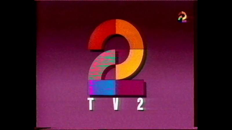 Конец эфира (M2 [Венгрия], 1992)