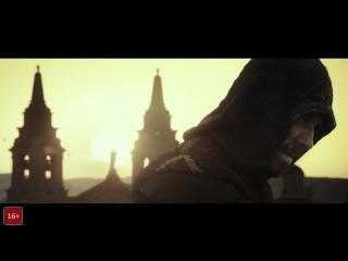 Кредо убийцы - Русский трейлер