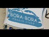 Bora-Bora Beach Club Anapa