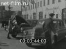 """""""Автомобили для трудящихся"""" — Челябинск, 1952 год."""