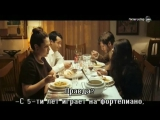 Фильм на иврите Йона (2014) יונה