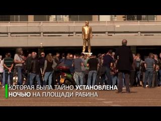Нетаньяху пал: в Тель-Авиве повалили золотую статую премьер-министра