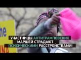 Тайны Чапман 7 марта на РЕН ТВ