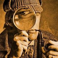 amateur_detectives