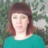 Irina Gozaeva