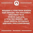 Оксана Прохорова фото #12