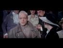 Бег 1970 СССР фильм часть 2