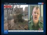 Минобороны России прямо обвинило США, Францию и Англию в убийстве российских медиков в Алеппо!