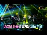 "170128 KBS 2TV 불후의 명곡 전설을 노래하다 세븐틴(SEVENTEEN) - 여왕의 귀환, 우리가 사랑한 디바 ""엄정화"" 편 예고 Cut by 로즈베이"