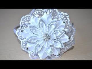 Белый цветок ободок канзаши Мастер класс канзаши из лент DIY hair band kanzashi handmade