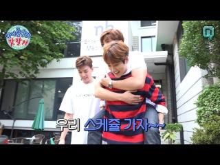 [YT] 04.11.2016 U-KISS show ' Idol's Fortune, God of Fortune' @ MBC Nimdle