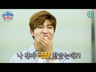 [YT] 26.10.2016 U-KISS show ' Idol's Fortune, God of Fortune' part 4 - SooHyun @ MBC Nimdle