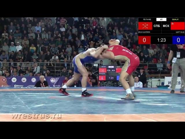 Динислам Царгуш vs Магомегаджи Иманшапиев. 116 финала.