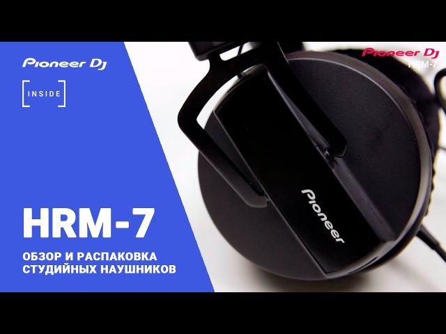 Мониторные наушники Pioneer HRM-7 - распаковка и обзор