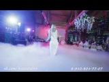 Тяжёлый (низкий) дым для первого (свадебного) танца. Кострома, Ярославль.