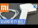 Обзор Xiaomi Mi TV Box 3 Enhanced улучшенная версия ТВ приставки, распаковка и разборка