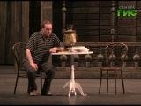 В Самаре состоится премьера оперы