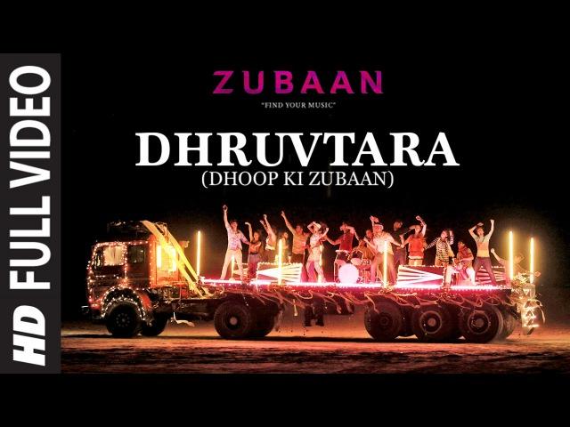 DHRUVTARA (Dhoop Ki Zubaan) Full Video Song | ZUBAAN | Vicky Kaushal, Sarah Jane Dias | T-Series
