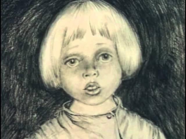 Филипок, мультфильм 1982г.