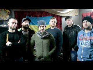 Гурт «Гайдамаки» запрошує долучитися до смолоскипного маршу на честь героїв Крут
