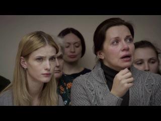 Если любишь – прости (2013). 2 серия