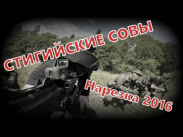 С.К.М.О