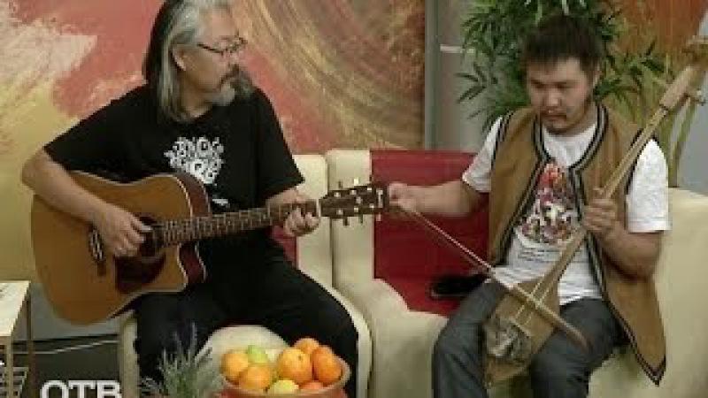 Альберт Кувезин и группа «Хартыга» в программе «УТРОтв»