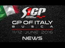 S1GP 2016 - ROUND 3: GP of ITALY, Busca - News Highlights (5mn) - SuperMotoRu