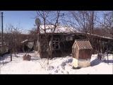Обстріляний будинок у приватному секторі Авдіївки
