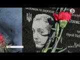 У Марнському парку вдкрили пам'ятник Героям Небесно Сотн