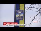 На полгон Житомирщини вд вибуху гранати загинув вйськовий