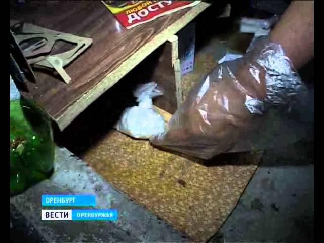 Наркоторговля уходит в закладки... В Оренбурге задержан крупный дилер