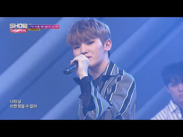 Show Champion EP.209 SEVENTEEN-Fast Pace