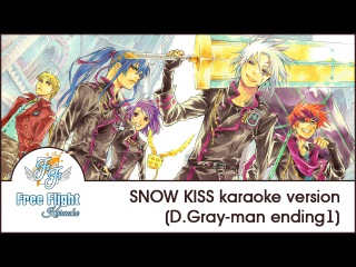 [Free Flight RUSSIAN KARAOKE] SNOW KISS TV-size off vocal (D.Gray-man ED1)