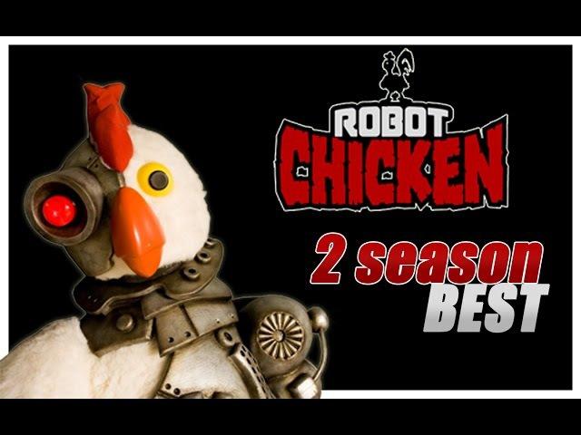 Робоцып 2 сезон Лучшее Robot Chicken 2 season best 16 Весь сезон за 10 минут