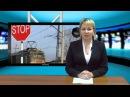 Новости - Время Борисоглебское от 31.10.2016