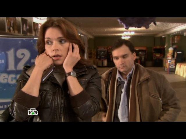 Алиби на двоих 8 серия Детективный сериал