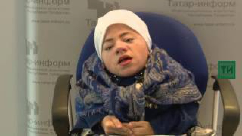 Шагыйрә Лилия Сәләхетдинова белән интервью
