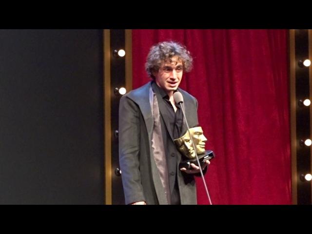 Cem Yiğit Üzümoğlu ( Afife Tiyatro Ödülleri - Yılın En Başarılı Genç Kuşak Sanatçısı ) 24.04.2017