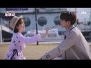 메이킹 멍뭉커플 달달 피크닉! 봄날의 한강공원 데이트♥ - parkboyoung, parkhyungsik