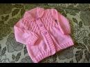 Кофта с косичками спицами для девочки