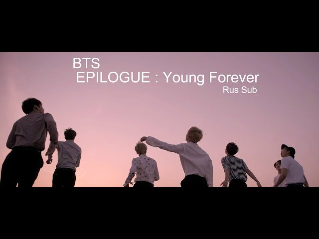 BTS - EPILOGUE : Young Forever (Color Coded) [Rus Sub]