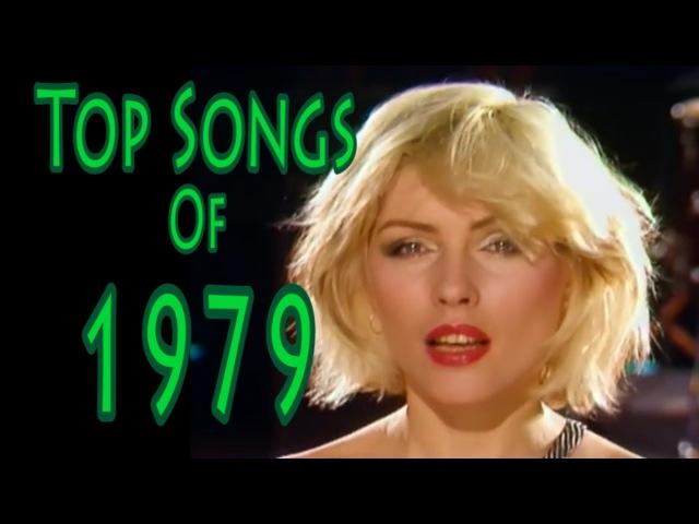 Top Songs of 1979