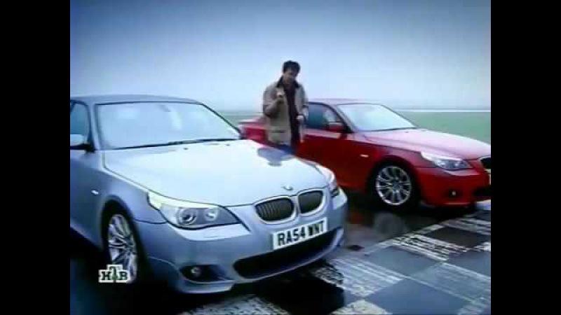 Дизельный BMW 535d e60 против BMW 545i e60 Топ Гир