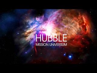 Хаббл: Миссия Вселенная 08. Расширение Вселенной (2016) HD